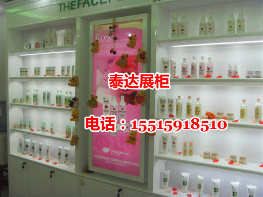 THE FACE PLANT美颜植物化妆品展柜