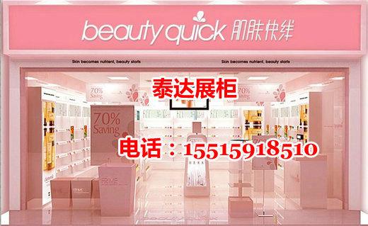 肌肤快线化妆品展柜制作|展示柜效果图