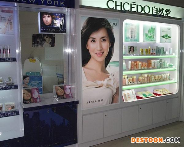 光山县化妆品展柜厂家批发定做价格低