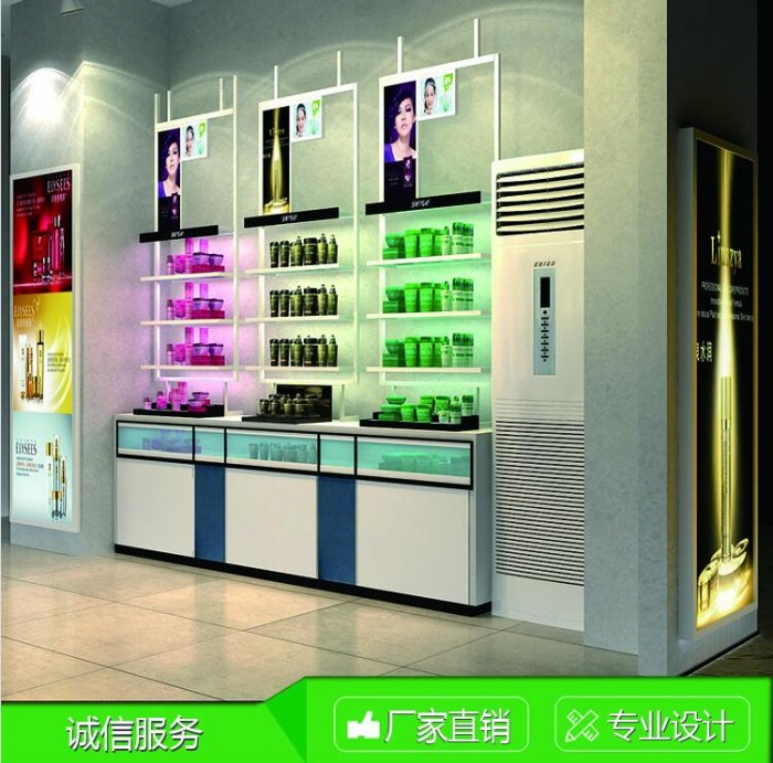 漯河化妆品展柜厂风格独特精品设计免费安装到泰达