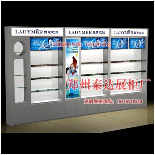 驻马店化妆品展柜定做厂家报价到泰达实惠多