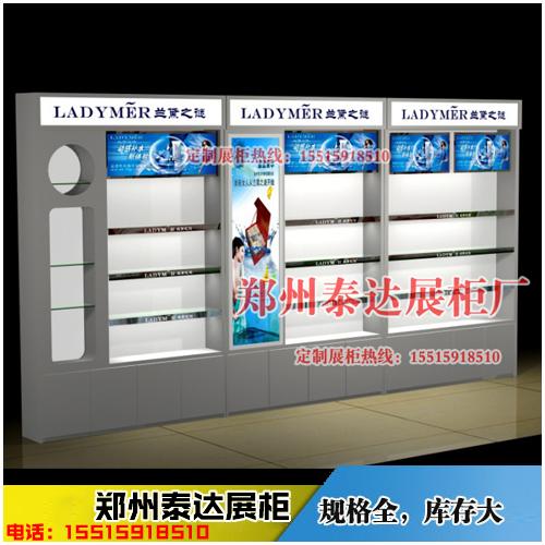 焦作化妆品展柜价格泰达制作精品价格低