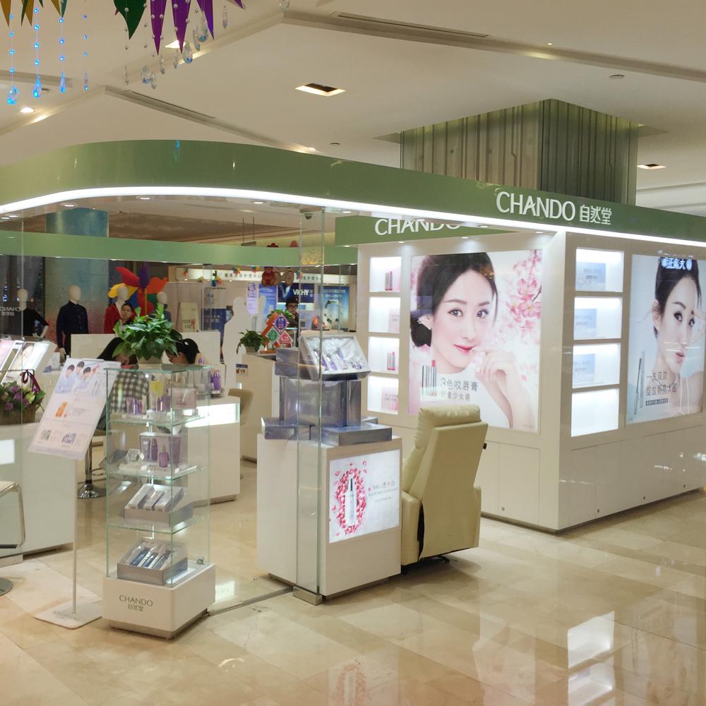 郑州泰达化妆品展柜制作用心生产用爱设计