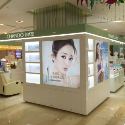 郑州自然堂化妆品展柜